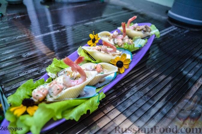 Рецепт Конкильони с морепродуктами