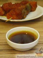 Фото к рецепту: Пряный маринад для семги