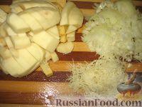 Фото приготовления рецепта: Калья - шаг №2