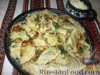 Фото к рецепту: Вареники с картофелем и грибами