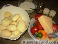 Фото приготовления рецепта: Картофельный гратен с овощами - шаг №1