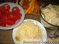 Фото приготовления рецепта: Картофельный гратен с овощами - шаг №2