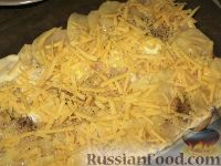 Фото приготовления рецепта: Картофельный гратен с овощами - шаг №5