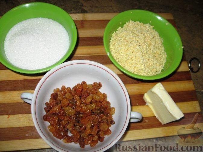 Фото приготовления рецепта: Гарбузовая (тыквенная) каша с пшеном - шаг №3