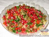 Фото к рецепту: Салат из баклажанов с гранатом