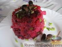 """Фото к рецепту: Овощной салат со свеклой """"Осеннее настроение"""""""