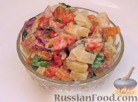 Фото к рецепту: Салат из семги с картофелем и помидорами