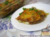 Фото к рецепту: Запеканка картофельная с мясом