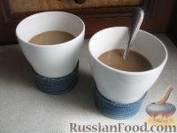 Фото к рецепту: Масала-чай