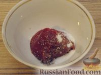 Фото приготовления рецепта: Куриный шашлычок в красном маринаде - шаг №1