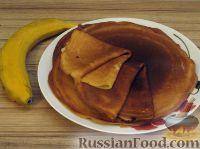Фото к рецепту: Банановые блинчики