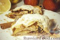 Фото к рецепту: Венский яблочный штрудель (Apfelstrudel)
