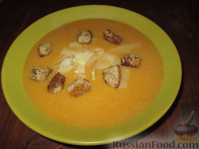 Рецепт Овощной суп-пюре с тыквой и чечевицей