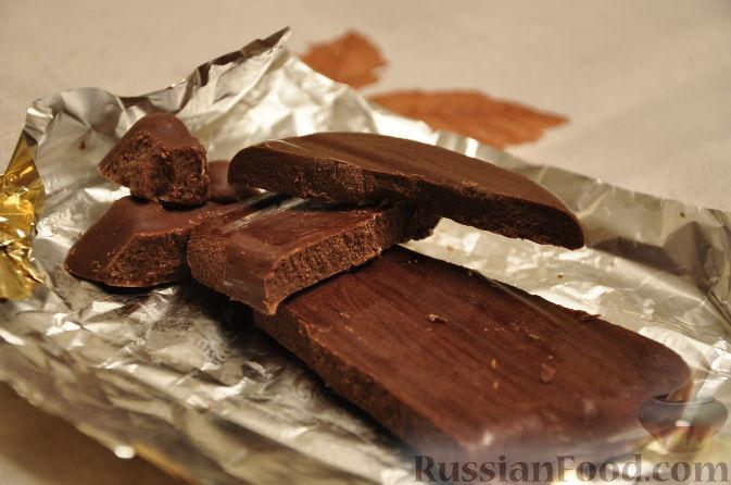 Рецепт Домашний шоколад