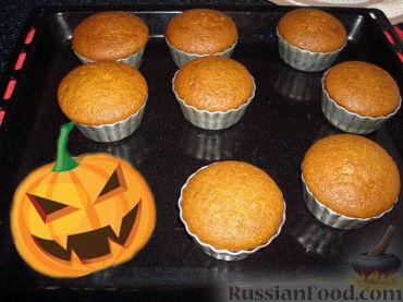 Рецепт Кексы из тыквы к Хэллоуину