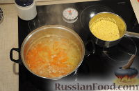 Фото приготовления рецепта: Кулеш украинский - шаг №9