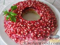 """Фото к рецепту: Салат """"Гранатовый браслет"""" с языком"""