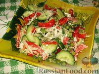 Фото к рецепту: Салат с дайконом, красным перцем и огурцом
