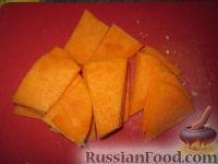Фото приготовления рецепта: Тыква в кисло-сладком соусе (Агродольче) - шаг №1