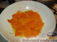 Фото приготовления рецепта: Тыква в кисло-сладком соусе (Агродольче) - шаг №3