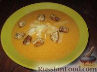 Фото к рецепту: Овощной суп-пюре с тыквой и чечевицей