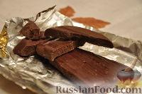 Фото к рецепту: Домашний шоколад