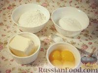 "Фото приготовления рецепта: Пляцок (торт) ""Секрет монашки"" (Sekret mniszki) - шаг №1"