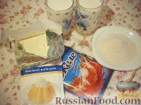 "Фото приготовления рецепта: Пляцок (торт) ""Секрет монашки"" (Sekret mniszki) - шаг №12"