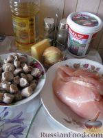 Фото приготовления рецепта: Куриная грудка, жаренная с грибами - шаг №1