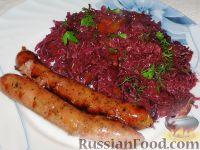 Фото к рецепту: Тушеная красная капуста с баварскими колбасками