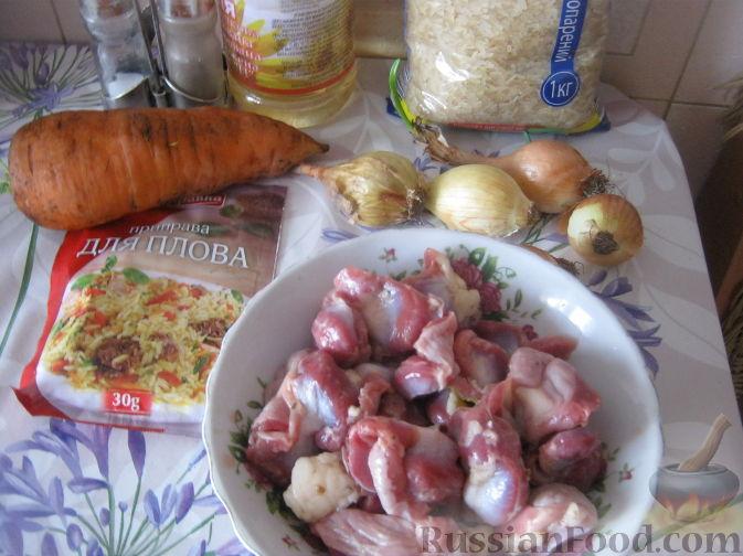 рецепт приготовления из желудков куриных