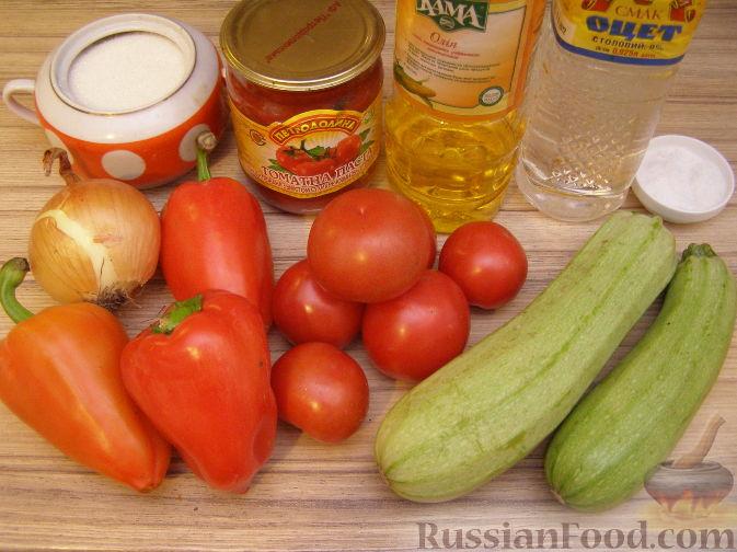 рецепт лече из кабачков