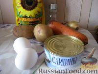 Фото приготовления рецепта: Салат «Мимоза» - шаг №1