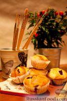 Фото к рецепту: Творожно-ягодные маффины