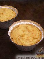 Фото к рецепту: Запеканка картофельно-гороховая