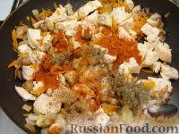 Фото приготовления рецепта: Паштет из куриного филе с грибами - шаг №9