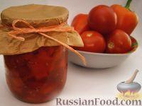 Фото к рецепту: Лечо болгарское