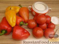 Фото приготовления рецепта: Лечо болгарское - шаг №1