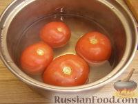 Фото приготовления рецепта: Лечо болгарское - шаг №2