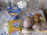 Фото приготовления рецепта: Домашние вареники с картошкой - шаг №1