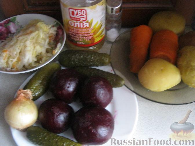 Винегрет рецепт с квашеной капустой и фасолью рецепт