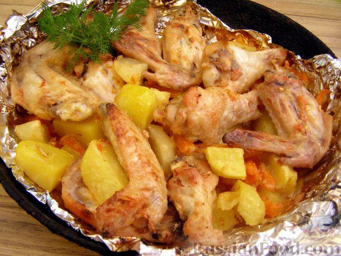 Рецепт Куриные крылья, запеченные с овощами