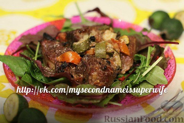 Необычные рецепты мясных блюд с фото