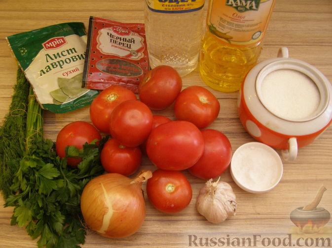 Рецепт крупных помидоров пальчики оближешь