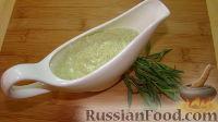 Фото к рецепту: Зеленый майонез
