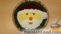 "Фото к рецепту: Салат ""Дед Мороз"""