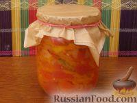 Фото приготовления рецепта: Лечо «Домашнее» - шаг №11