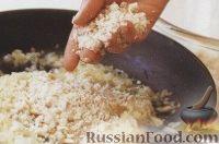 Фото приготовления рецепта: Фаршированная курица - шаг №2
