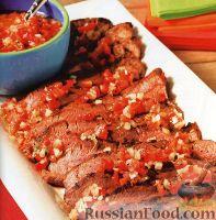 Фото к рецепту: Говяжий стейк на гриле с томатной сальсой