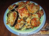 "Фото к рецепту: ""Бутерброды"" из баклажанов"